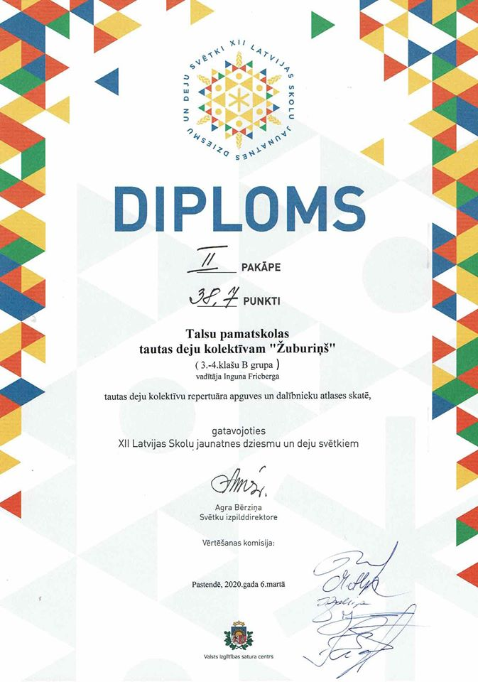 XII Latvijas skolu jaunatnes dziesmu un deju svētku repertuāra pārbaudes un dalībnieku atlases skate