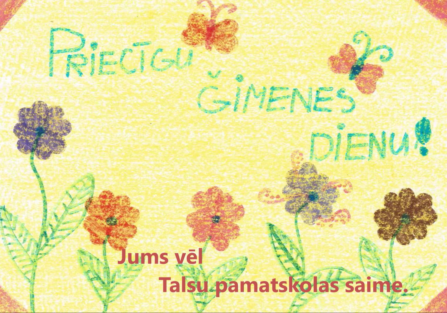 gim_d.png